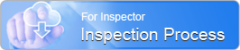 LC Inspection